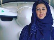 """""""كابتن سعودية"""": سأقود الطائرة في المملكة قريباً"""