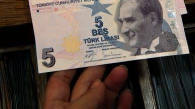 بلومبرغ: توقعات بارتفاع معدل التضخم في تركيا إلى 17%