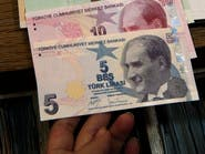 الليرة التركية تهوي مع إجراءات حجب السيولة