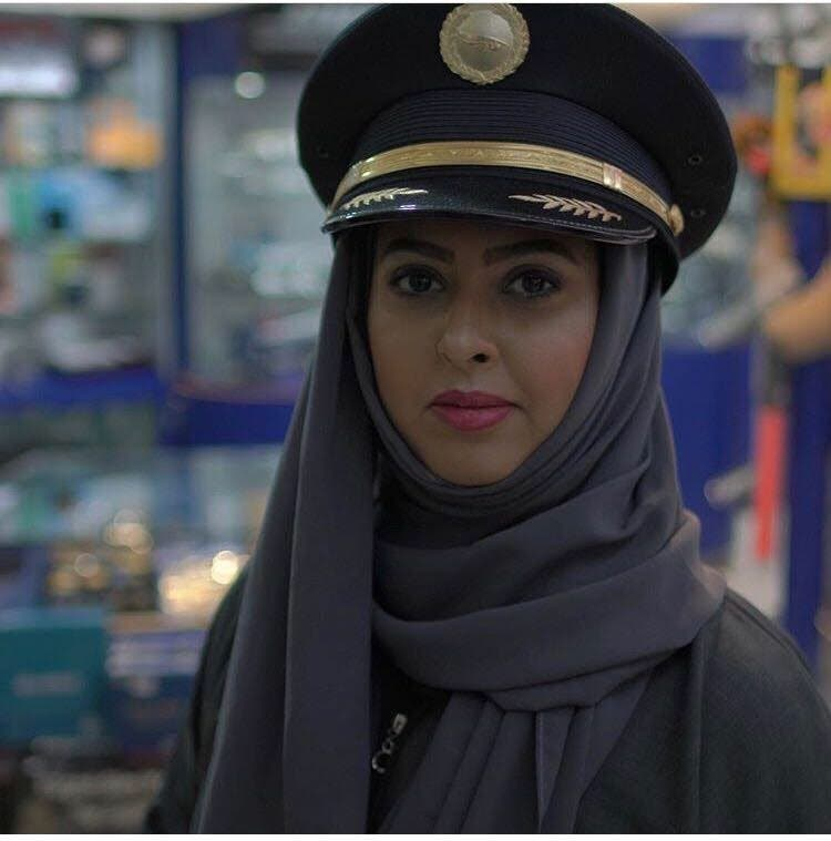 Saudi Pilot Yasmine 2 (Supplied)