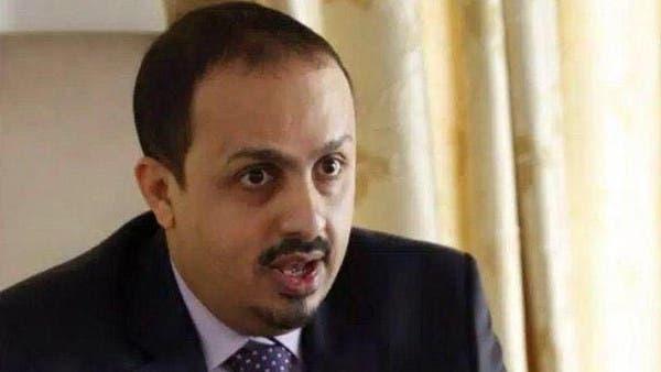 وزير الإعلام اليمني معمّر الإرياني