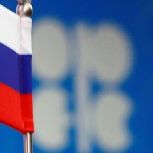 نوفاك: روسيا تخفض إنتاج النفط بما يتماشى مع اتفاق أوبك