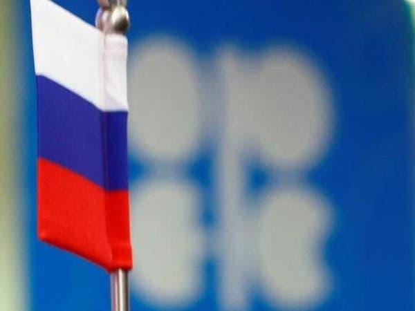 هذا ما حل باقتصاد روسيا بسبب خروجها من اتفاق أوبك بلس