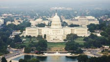 The Arab wave in US Congress