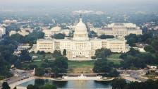 US Capitol closing to public until April to halt virus outbreak