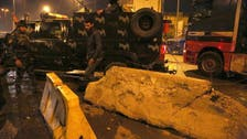 Suicide attack kills two policemen near Iraq's Kirkuk