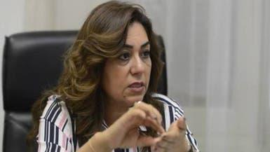 تعرف على أول قبطية تتولى منصب المحافظ في مصر
