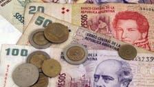 صندوق النقد يرفع تمويل الأرجنتين لـ 56 مليار دولار