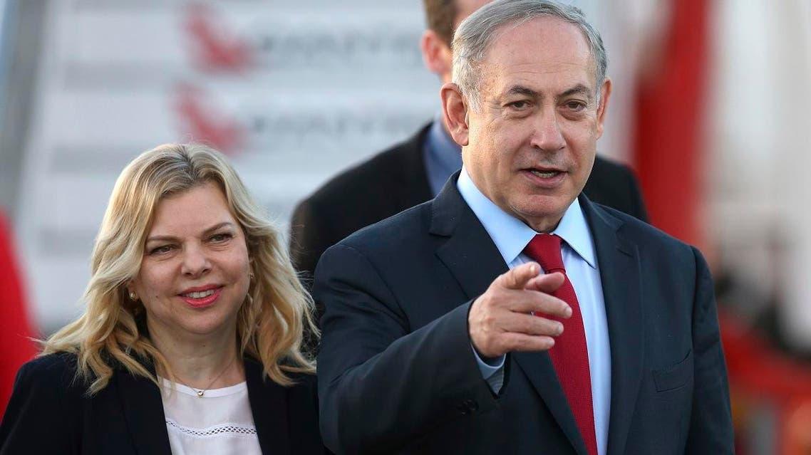 Sara and Benjamin Netanyahu (AP)