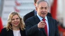 Police say Sara Netanyahu suspect in Israel corruption case