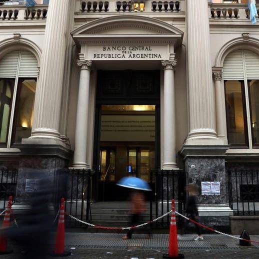 الأرجنتين تتوصل لاتفاق لإعادة هيكلة 99% من ديونها الخارجية