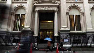 3 جهات دائنة ترفض عرضاً أرجنتينيا لإعادة هيكلة الديون