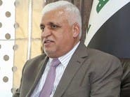 العراق.. الفياض يعتزم الطعن في قرار إقالته