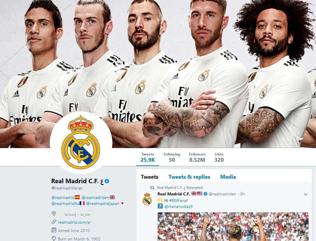 صفحة ريال مدريد الرسمية باللغة العربية