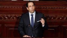 بدعنوانی کے شبے میں تیونس کے وزیر توانائی سمیت متعدد اہم عہدیدار برطرف