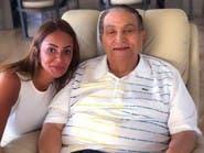 أحدث صورة لمبارك تصدم رواد وسائل التواصل