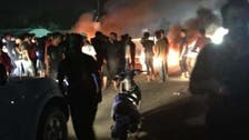 IN PICTURES: Angry protests erupt across Iraq's Basra over waterborne illnesses