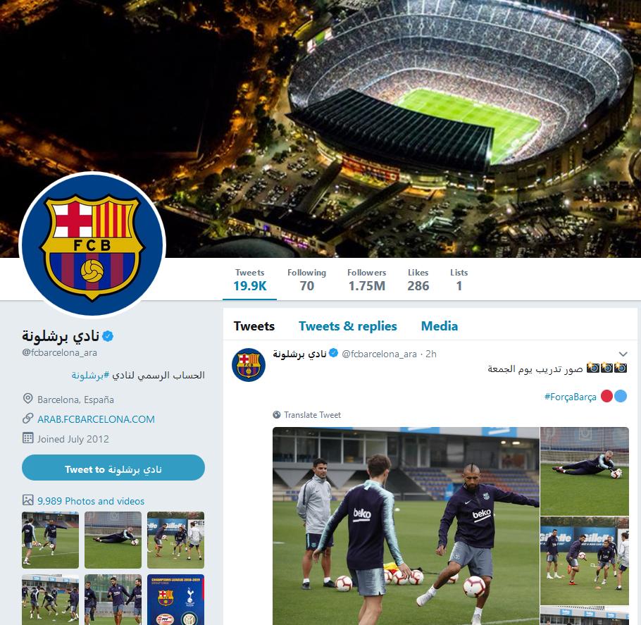 برشلونة مرفقاً بعض الأخبار والصور الخاصة بتدريبات الفريق الأخيرة