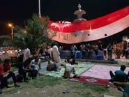 بعد مقتل ناشط.. تظاهرات تطالب بمحاكمة محافظ البصرة