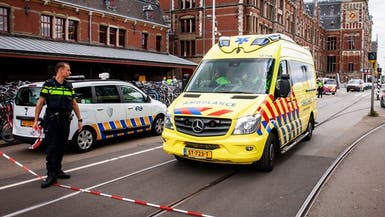 """أمستردام.. الطاعن الأفغاني تصرف """"بدافع إرهابي"""""""