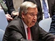 غوتيريس: يجب حماية الفلسطينيين بعد تعليق عمل قوة مراقبة