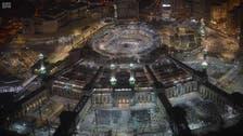 مسجد حرام کی تاریخ اور اہم ترین مقامات کا تعارف