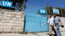Acting head of UN Palestinian agency says 'difficult' year ahead