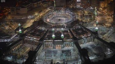 تعرف على تاريخ ومعالم المسجد الحرام.. قبلة المسلمين