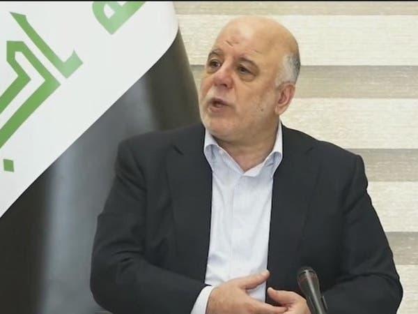 العبادي: مستعد لحضور جلسة البرلمان لحل أزمة البصرة