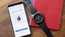 غوغل تؤكد: ليس لدينا خطط لإطلاق ساعة ذكية هذا العام