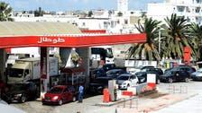 Tunisia govt raises fuel prices, fourth hike this year