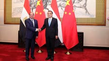 Egypt's President meets Chinese Premier Li Keqiang