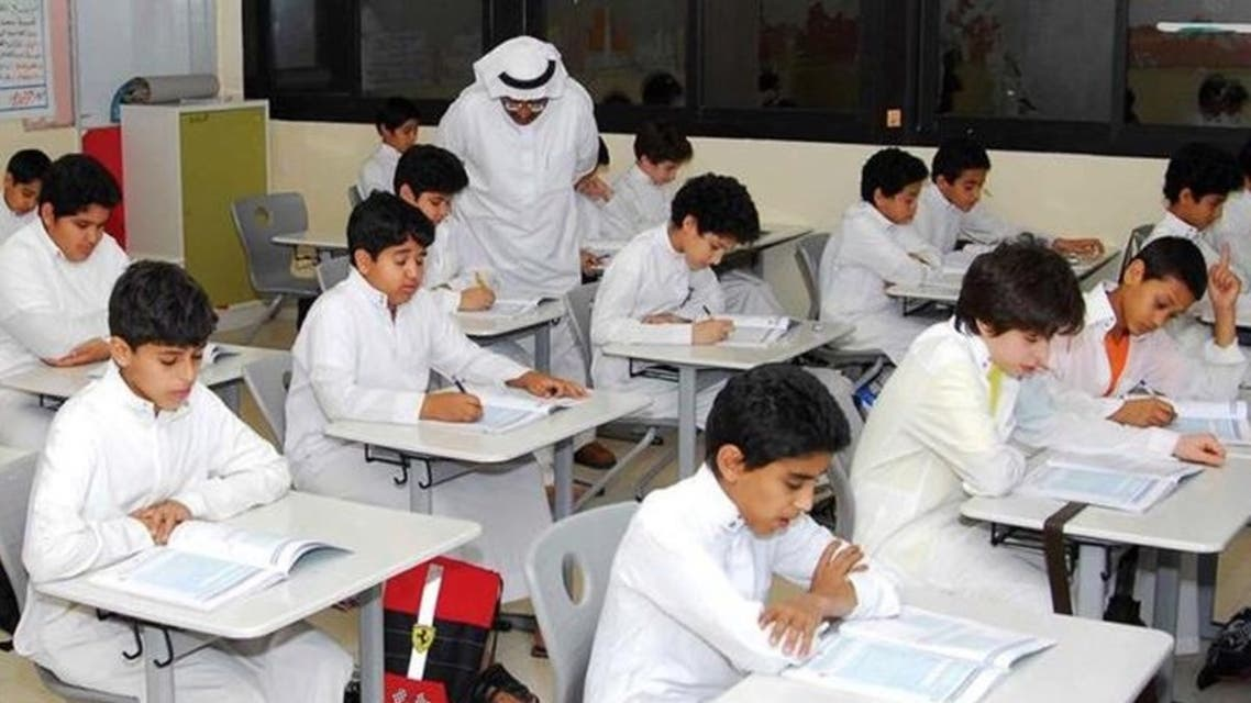 طلاب مدارس السعودية