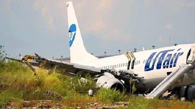فيديو لطائرة غادرها ركابها مذعورين بعد تحطمها في المطار