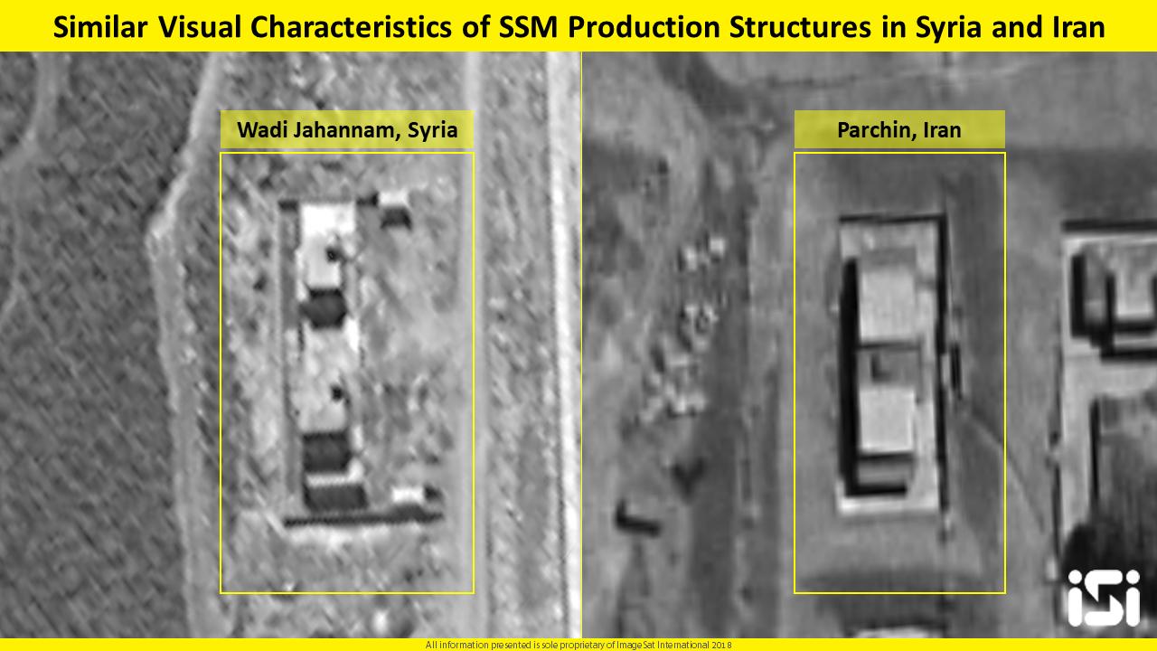 Syria sattelite 4 (Supplied)