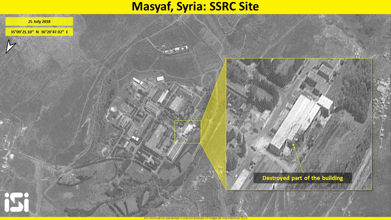 Syria sattelite 8 (Supplied)