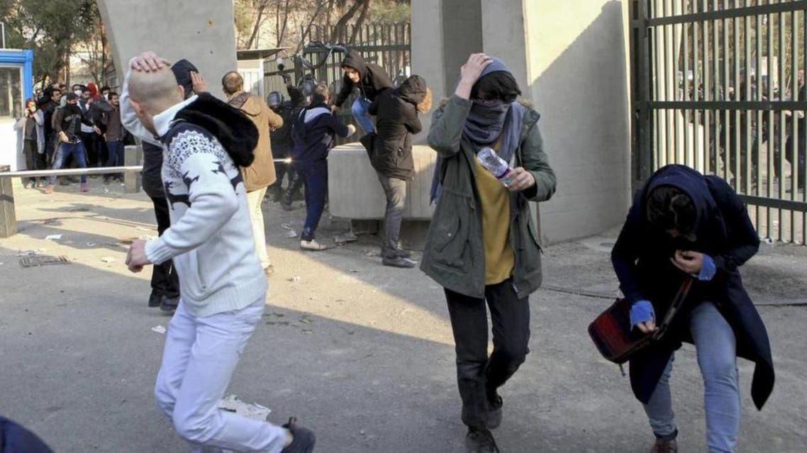 Iran protesters (Supplied)