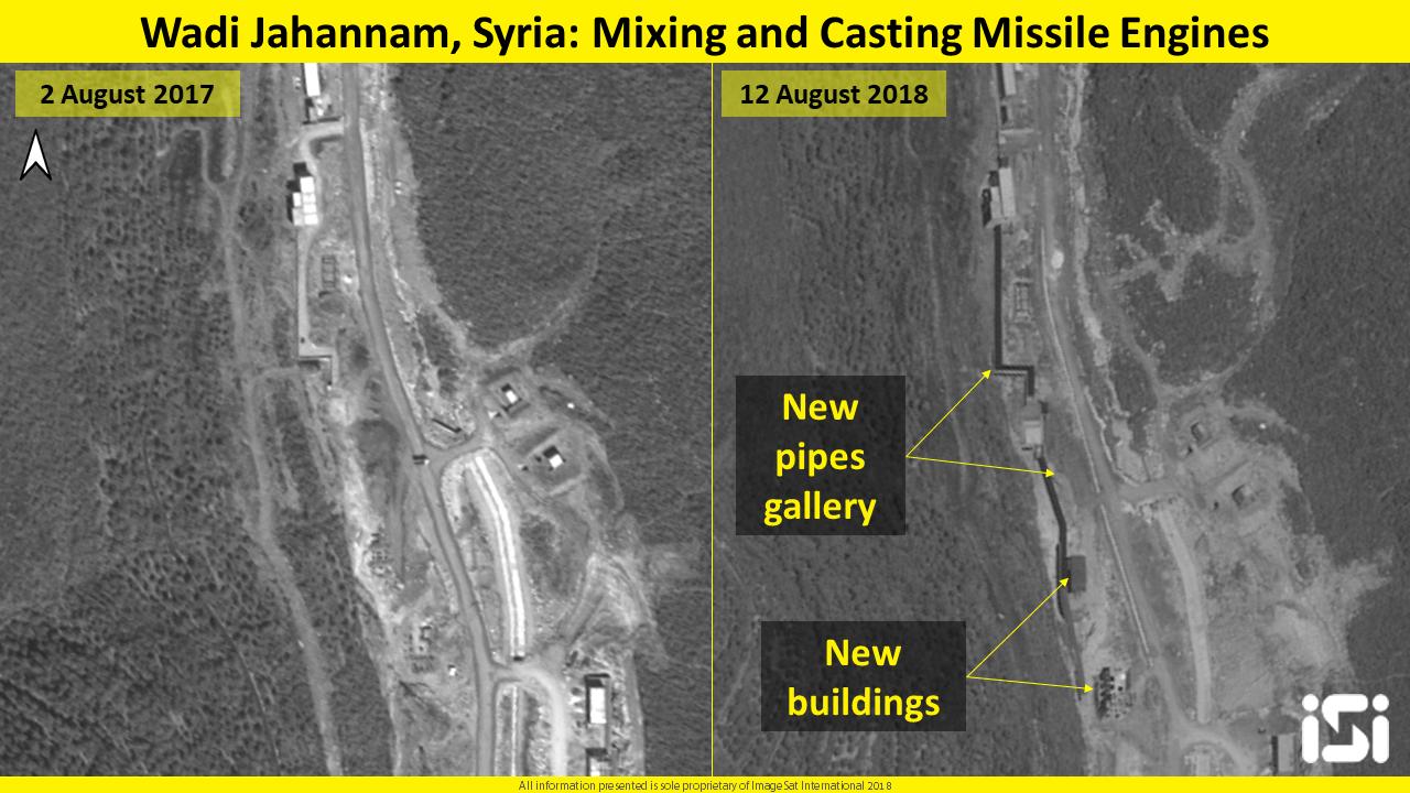Syria sattelite  5 (Supplied)
