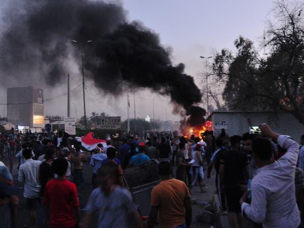 العراق.. محتجون يجتمعون عند مدخل حقل نفطي في البصرة