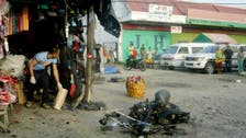 فلپائن : انٹرنیٹ کیفے میں بم دھماکا، ایک شخص ہلاک ، 15 زخمی