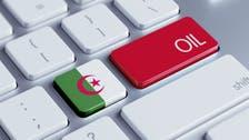 الجزائر تستهدف رفع استثمارات الطاقة لـ 10 مليارات دولار