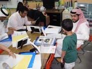 شاهد كيف شارك الأهالي في عودة أبنائهم للمدارس بالسعودية