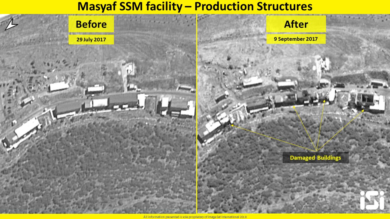 Syria sattelite 7 (Supplied)
