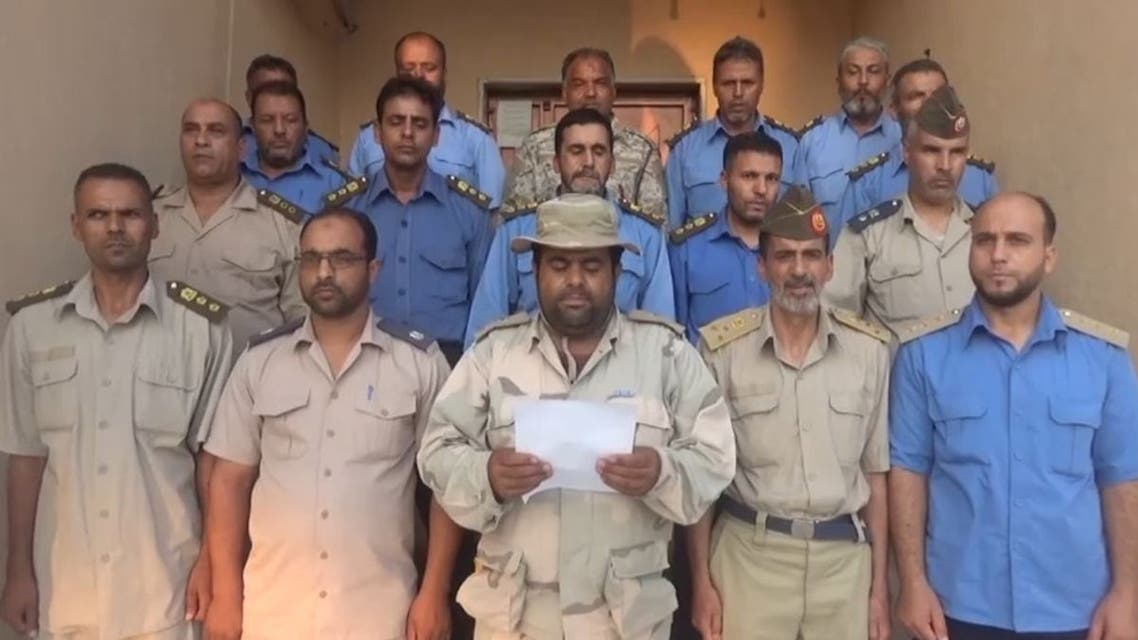 اللواء السابع طرابلس