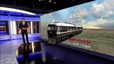 عراق کے راستے ریلوے ٹریک ایران کے اثر و رسوخ کو بحیرہ روم تک پھیلا دے گا