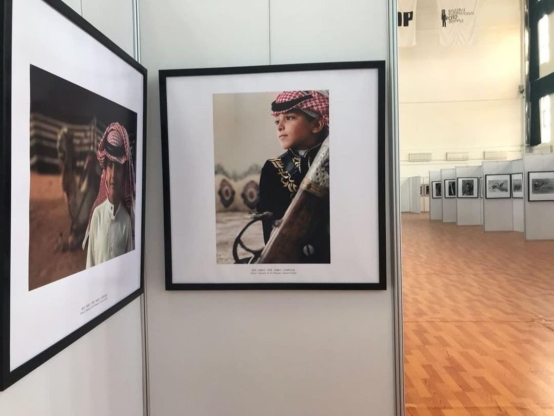 Saudi photographer shines at China-based photography exhibition