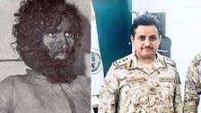 کعبہ پر حملہ کرنے والے انتہا پسند سرغنہ کا بیٹا سعودی آرمی میں کرنل بن گیا!