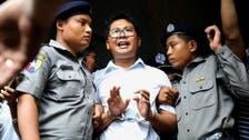 ميانمار : روہنگیا مسلمانوں کے قتل عام کی تحقیقات کرنے والے دو صحافیوں کو 7 برس کی جیل