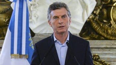الأرجنتين تعلن خطة للتقشف.. هل تنقذ البلاد من أزمتها؟