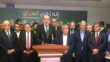 """المالكي: كتلة """"البناء"""" هي الأكبر وستشكل حكومة العراق"""